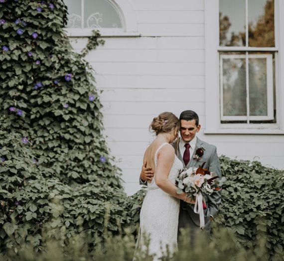 Amanda & Josh's Lush Green Gables Estate Wedding
